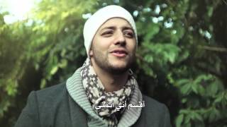 Maher Zain   Number one for me  Arabic