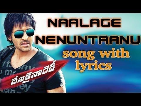 Naalage Nenuntanu Song With Lyrics - Denikaina Ready Movie Songs - Manchu Vishnu, Hansika
