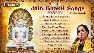 Top 10 Jain Bhakti Songs by Rekha Trivedi   Jain Stavans in Rajasthani   Jai Jinendra