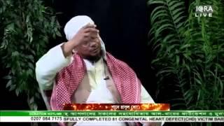 *New Bangla Waz* Shane Risalat Shane Rasool - Maulana Shaykh Torikullah