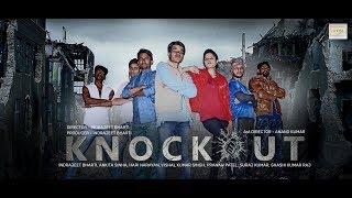 KNOCKOUT   (short film)