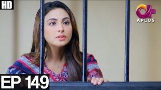Kambakht Tanno - Episode 149 | Aplus ᴴᴰ - Best Pakistani Dramas