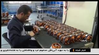 Iran Damandeh co. made Industrial fan manufacturer سازنده هواكش صنعتي ايران