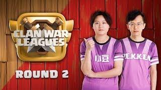 Clan War Leagues Season 3 - Round 2 - Clash of Clans Clan War Attacks