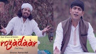 Rozadaar | Kazi Shuvo | Rafat | Bangla Ramadan song