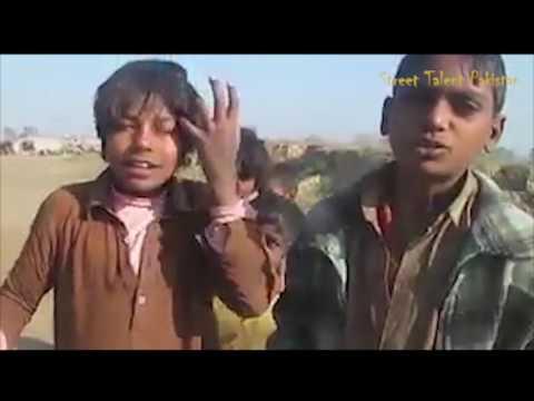 Best Desi Punjabi Street Singer Small Street Children Singing Song Punjab Pakistan