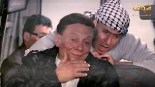 اجمد مقاطع فرقة ناجي عطالله - ناجي باشا خطف الاسرى الاسرائليين 😍😍 - عادل امام