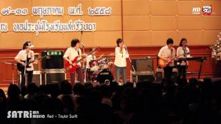 Red - Taylor Swift - cover by BackSlap - Live Concert