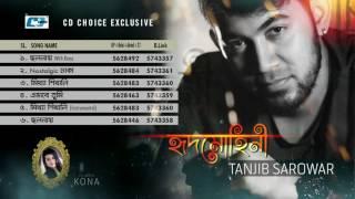 Hridmohini By Tanjib Sarowar | Audio Jukebox | Bangla Songs