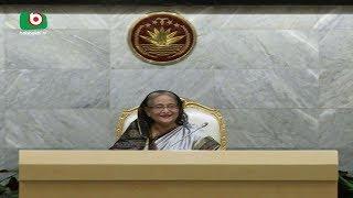 ৭৫ হাজার টাকার মোবাইল ফোন পাবেন মন্ত্রী-সচিবরা | Ministers And Secretaries | Yesmin | 21May18