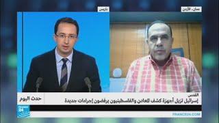 توتر أردني إسرائيلي على خلفية التطورات في القدس