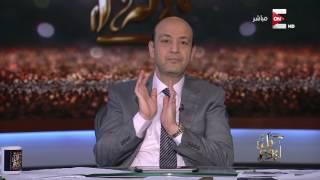كل يوم - عمرو اديب: هل حبس خالد على 24 ساعة يحوله لـ مانديلا ؟