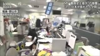 séismes en direct video svt
