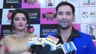 Dinesh Lal Yadav Nirahua & Amrapali Dubey Attend Bhojpuri Film Award 2016