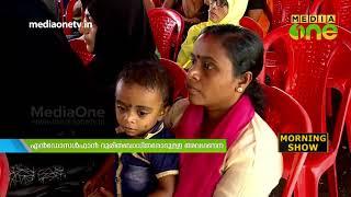 എന്ഡോസള്ഫാന് ദുരിതബാധിതരോടുള്ള അവഗണനയ്ക്കെതിരെ ഒപ്പുമര സമരം