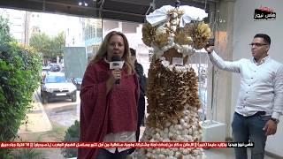 """لأول مرة بفاس، فستان الورق المعاد تدويره من إبداع """"إزابيل رونو"""" فنانة عالمية من مراكش"""