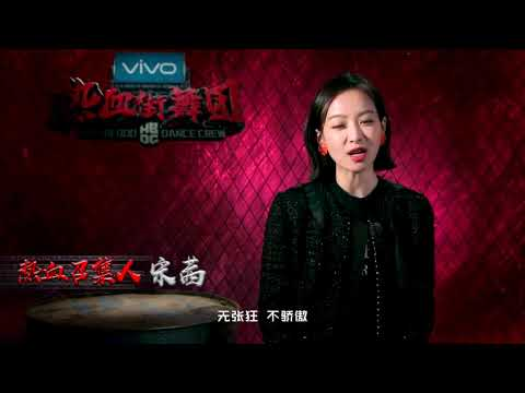 Xxx Mp4 HD Victoria F X Hot Blood Dance Crew Greeting Video 3gp Sex