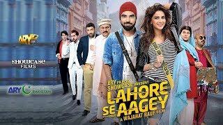 Lahore Se Aagey 2016 - Saba Qamar, Yasir Hussain - Pakistani Full HD Movie