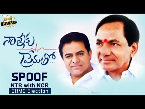 KCR special birthday video || Nannaku prematho spoof || KTR & KCR on GHMC elections