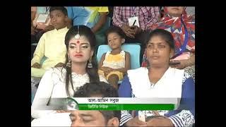 বি পি এল এর জমকালো উদ্ভোদন অনুষ্ঠান/BPL openning