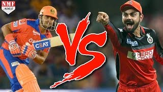 IPL 10 Live Analysis of GL vs RCB Match