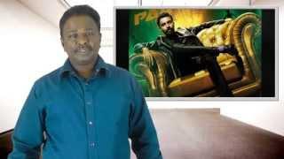 Rajathandhiram Review - Tamil Talkies