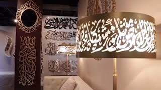 Modern Wall Art ( North Americas 1st Islamic Art Gallery)