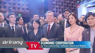 [Business Daily] Ep.688 - Free economic zones  / Fed & China _ Full Episode