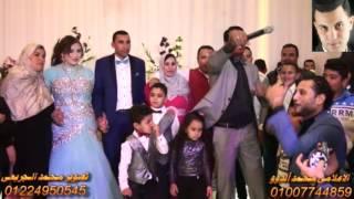 فرحه احمد ابوزيد الاسكندريه حوده الاسمر والاعلامى محمد ألدوو قناة الدولى محمد الجريعى