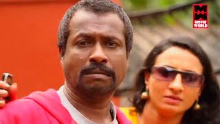 കൊടംപുളിയും വെളുത്തുള്ളിയും | Latest Malayalam Comedy Skit | Malayalam Comedy Stage Show 2016