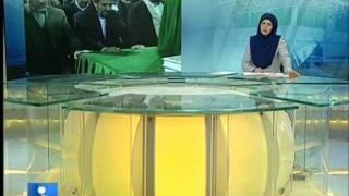 ایران - اخبار ۱۵ بهمن ۱۳۹۰ Iran News Feb. 4 2012 - in Persian / Farsi