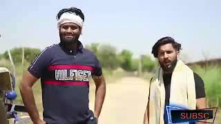 शहर से आयीं Meri Dost || sukhi dc new video || desi people || we are one || comedy One vince