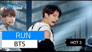 [HOT] BTS - RUN, 방탄소년단 - 런, Show Music core 20151212