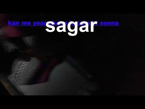 sagar mp