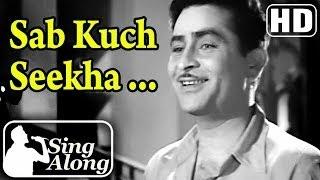 Sub Kuchh Seekha Humne (HD) - Mukesh Old Hindi Karaoke Songs - Anari - Raj Kapoor - Nutan
