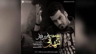 Amin Fayyaz   Tanhaei New 2017 امین فیاض   تنهایی   YouTube