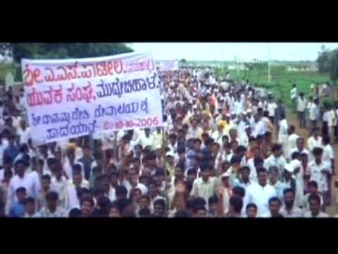 Xxx Mp4 Dharege Kailasa Yeredeve Sri Danamma Devi Anu Prabhakar Kannada Devotional Song 3gp Sex