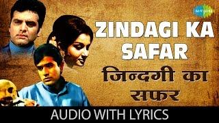 Zindagi Ka Safar With Lyrics         Safar  Rajesh Khanna  Sharmila Tagore