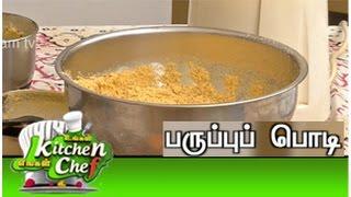 Paruppu Podi- Ungal Kitchen Engal Chef