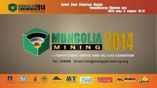 Mongolia Mining 2014 expo