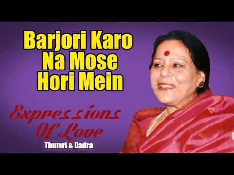 Xxx Mp4 Barjori Karo Na Mose Hori Mein Savita Devi Album Expressions Of Love Thumri Dadra 3gp Sex