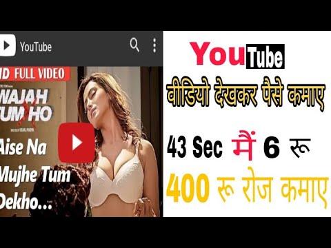 Xxx Mp4 Video Dekh Kar Online Paise Kamaye 400रू Par Day 3gp Sex