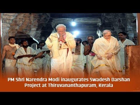 Xxx Mp4 PM Shri Narendra Modi Inaugurates Swadesh Darshan Project At Thiruvananthapuram Kerala 3gp Sex