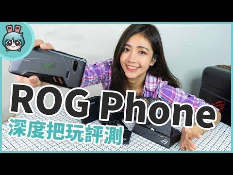 Xxx Mp4 ROG Phone 評測+超完整全套配件實際操作 同場加映遊戲設定小祕技 3gp Sex