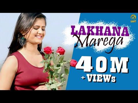 Xxx Mp4 Lakhana Marega Raju Punjabi Sushila Anjali Raghav Vishal Sharma Mor Music 3gp Sex
