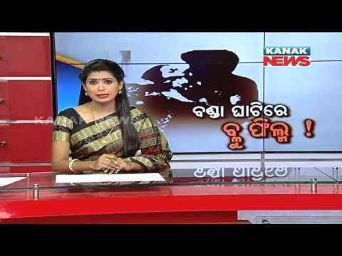 Xxx Mp4 Kanak News Exclusive MMS Scandal In Malkangiri 3gp Sex