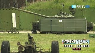 KFN Defense TV - Russia Arena Active Protection System (APS) Test Firing [1080p]