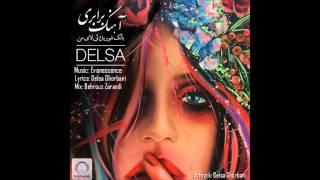 DELSA - Ahange Barabari ﺁﻫﻨﮓ ﺑﺮاﺑﺮﻱ