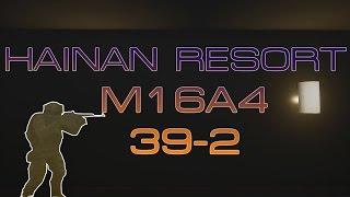 Battlefield 4 | PC | Gameplay w/ M16A4 on Hainan Resort | 39-2