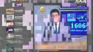 خناقة على الهواء بين حسام حسن ومدحت شلبى لاثبات انهم من الثورة
